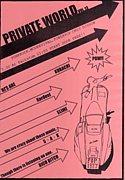 《PRIVATE WORLD》