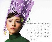 資生堂のカレンダー2006