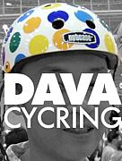 ダバサイクリング