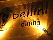 dining&bar Lantern