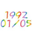 1992年1月5日生まれ