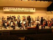 下館西中学校管弦楽部