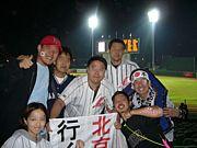 野球日本代表応援に北京行こう!