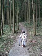 長崎山んDAY