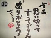 仙台セミナースクール(SSS)