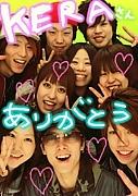 SIFダンスサークル〜will〜