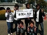 本気ic ACE