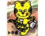 ☆酔・阪急東通店☆