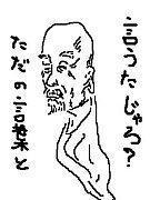 ヤマユウ恋愛塾ハイパー