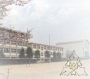 旭ヶ丘中学校