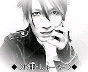 ◆◇柊耶-しゅーゃ-◇◆