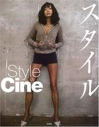style by cine