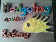 Hedgehog Bakery