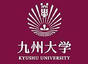 2013年☆九州大学入学