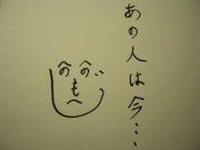 ☆捜索願☆