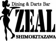 Dining&Darts Bar  ZEAL  下北沢