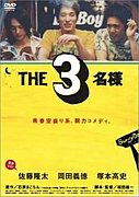 Go! The Three