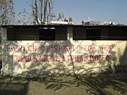 ネパールの子どもたちと遊びたい