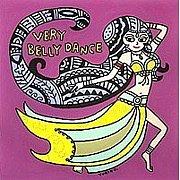 新宿ラピスでベリーダンス