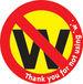 「w」禁止区域