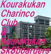 KourakukanCC&Sk8