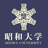 昭和大学  2008年入学者