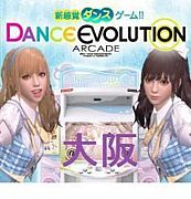 DanceEvolution AC 大阪支部