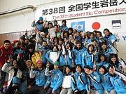 行け!信州大学基礎スキー部