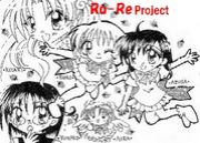 ルリプロ 〜Ru - Re Project〜