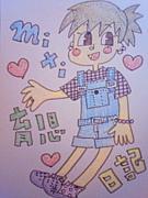 mixi育児日記♪