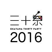 三十祭2016