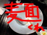 ♨桜橋麺達倶楽部♨