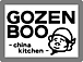 GOZENBOO china kitchen