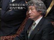 小泉純一郎の悪政を忘れない