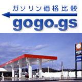 gogo.gs