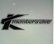 CLUB K