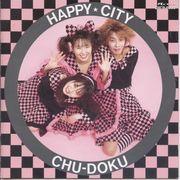★CHU-DOKU★