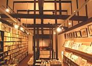 京都、かざり屋、赤尾照文堂。