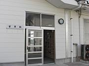 江の川高校 智翠館