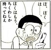 ちくわ部 【ひぐうみ】