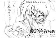 飯、風呂、寝る〜カノン語録〜