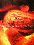 神戸Beef焼肉嘉祥。
