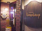 cafe &dininngbar Longchamp
