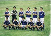 2001ユニバ代表 サッカー男子