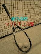 耐久高校ソフトテニス部