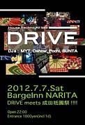 DRIVE@BargeInn成田[All Mix]