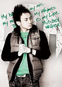 Mitchey Walker