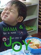 ママサークル JOY 鎌倉
