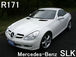 Mercedes-Benz SLK(R171) PARK