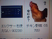 (´・з・)←使ったら1万円